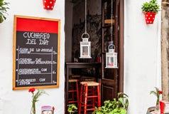 Terrasse extérieure en Andalousie Photos libres de droits