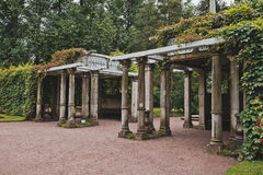 Terrazzo del granito in Catherine Park 1057 Immagini Stock Libere da Diritti