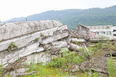 terremoto Imagens de Stock Royalty Free