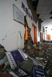 Terremoto in Cina Fotografie Stock