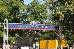 Terreno comunale di Boston, Boston, Massachusetts Immagine Stock Libera da Diritti