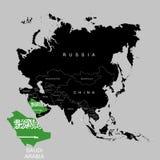 Territorio de la Arabia Saudita en el continente de Asia Bandera de la Arabia Saudita Ilustración del vector stock de ilustración
