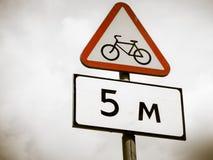 Territorio de la bici Foto de archivo libre de regalías