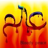Terrorismo global feroz Imagens de Stock Royalty Free