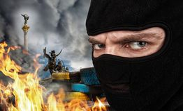 Terrorist on Ukrainian Maidan Stock Images
