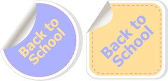 Terug naar de banners van het Schoolonderwijs Royalty-vrije Stock Foto