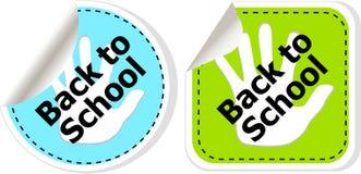 Terug naar de banners van het Schoolonderwijs Royalty-vrije Stock Afbeeldingen