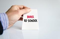Terug naar het concept van de schooltekst Stock Foto