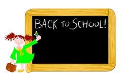 Terug naar school! Royalty-vrije Stock Fotografie