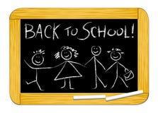 Terug naar school! Stock Fotografie