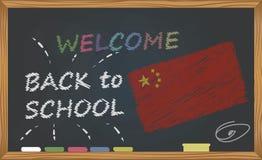 Terug naar school met het leren en kinderjarenconcept Banner met een inschrijving met het krijtonthaal terug naar school en China royalty-vrije illustratie