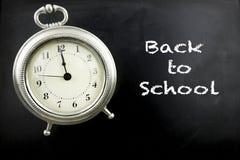 Terug naar school met wekker Stock Afbeelding