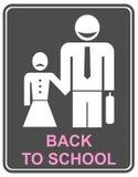 Terug naar school - pictogram Stock Foto's