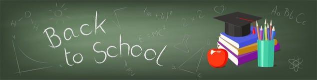 Terug naar school vectorillustratie Stock Afbeeldingen