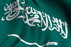 Teruggegeven Saoedi-arabisch - Arabische Vlag Royalty-vrije Stock Foto