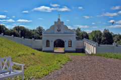 Tervenichesky Intercession Nunnery Royalty Free Stock Image