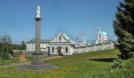Tervenichesky Intercession Nunnery Stock Photo