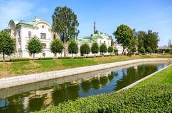 Terytorium Konstantinovsky pałac w Strelna, St Petersburg obraz stock