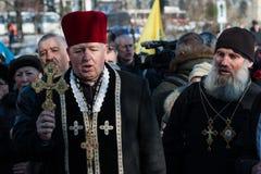 Terzo anniversario delle uccisioni degli attivisti di Euromaidan Fotografie Stock