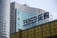 TESCO signage, Shanghai Stock Photo