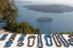 Tesori di Santorini, Grecia Immagine Stock Libera da Diritti