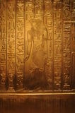 Tesouro de Tutanchamon Imagem de Stock