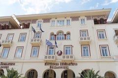 Tessalónica, Grécia - 4 de setembro de 2016: Câmara da fachada dos artesanatos Fotografia de Stock Royalty Free