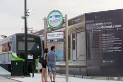 Tessalónica, Grécia - 12 de setembro de 2016: Exibição da estação de metro de Tessalónica Foto de Stock Royalty Free