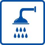 Testa di doccia isolata illustrazione vettoriale