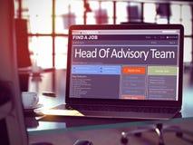 Testa di Team Join Our Team consultivo 3d Fotografie Stock Libere da Diritti
