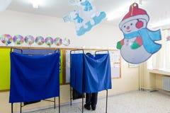 Testa greca degli elettori allo scrutinio per l'elezione generale 2015 Fotografia Stock