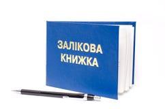 Testboek Royalty-vrije Stock Afbeeldingen