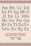 Teste padrão abstrato feito malha feito a mão do fundo com alfabeto, uppe Fotos de Stock Royalty Free