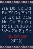 Teste padrão abstrato feito malha feito a mão do fundo com alfabeto, uppe Imagens de Stock Royalty Free