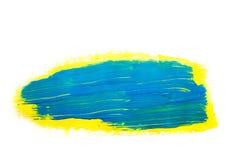 Teste padrão amarelo azul da pincelada da aquarela isolado no fundo branco fotos de stock royalty free