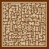 Teste padrão artístico islâmico do labirinto foto de stock