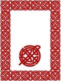 Teste padrão celta do frame Imagens de Stock Royalty Free