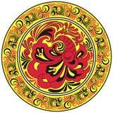 Teste padrão circular Foto de Stock Royalty Free