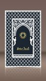 Teste padrão da janela árabe para o corte do laser Projeto do quadro do vintage, cartão, tampa no estilo tradicional oriental ilustração stock