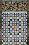 Teste padrão da telha de Zellige do marroquino fotos de stock