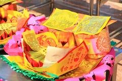 Teste padrão de Joss Paper, tradição chinesa para os espírito do antepassado afastado passado, foco seletivo Foto de Stock