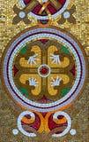 Teste padrão de mosaico de pedra. imagens de stock