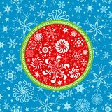Teste padrão do inverno Imagem de Stock Royalty Free
