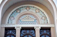 Teste padrão excelente da casa de Ho Chi Minh City Opera, Vietname Foto de Stock