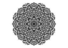 Teste padrão floral da decoração da mandala, módulos do ferro forjado, úteis como cercas, trilhos, grades de janela isoladas no f ilustração stock