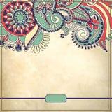 Teste padrão floral decorativo com lugar para seu texto Foto de Stock