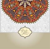 Teste padrão floral do vintage islâmico ilustração stock