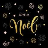 Teste padrão francês Joyeux Noel do fundo do Natal decorativo Imagens de Stock Royalty Free