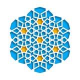 Teste padrão geométrico islâmico Mosaico muçulmano do vetor 3D, motivo persa Ornamento oriental elegante, arte árabe tradicional ilustração royalty free