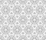 Teste padrão geométrico sem emenda Fotos de Stock